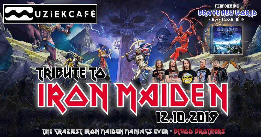 Afterparty CF: Iron Maiden, tribute by Blood Brothers (UA)